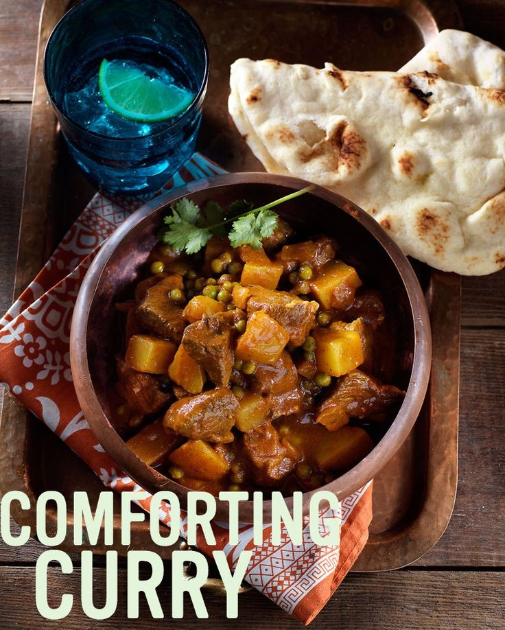Lamb Curry #recipe for #Diwali.