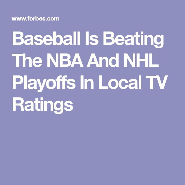 While the gratifications of football may be more appealing to people than the gratifications of baseball, the appeal of baseball is greater than basketball and hockey according to the article. This can also imply that many view baseball players more as role models than basketball and hockey players.