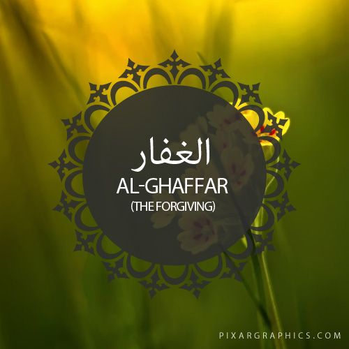 Al-Ghaffar,The Forgiving-Islam,Muslim,99 Names