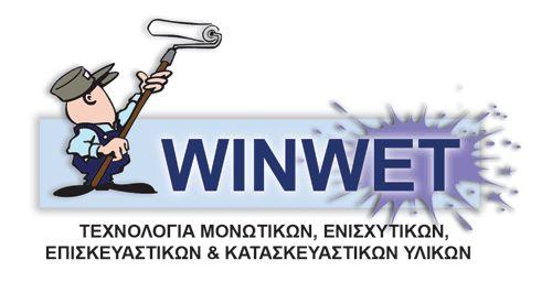 WINWET, Καινοτόμα Μονωτικά Υλικά Αδιαβροχοποίησης με Εμποτισμό Sts.gr