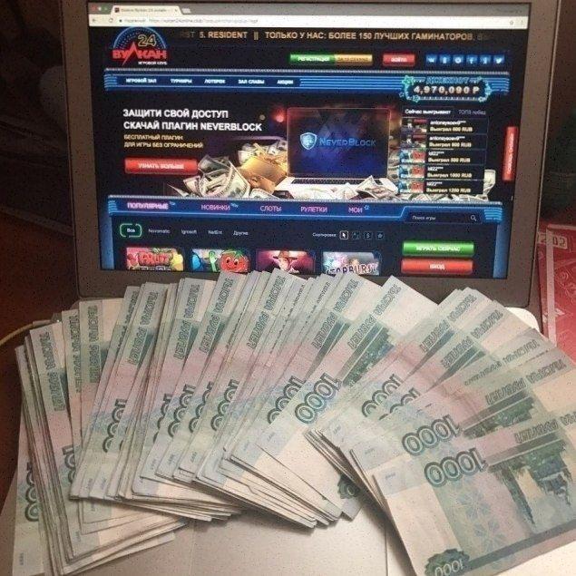 Вулкан игровые автоматы официальный сайт vulcan casino com москва