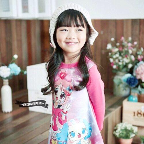Na Ha Eun ⭐️ a kid kpop star ⭐️⭐️