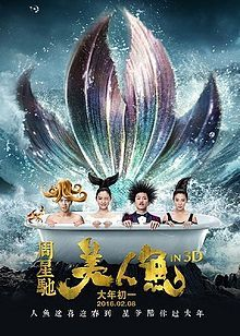 the all-time highest grossing Chinese movie so far ... now at $553.8 mio worldwide box office with 99.4% non-US contribution ...