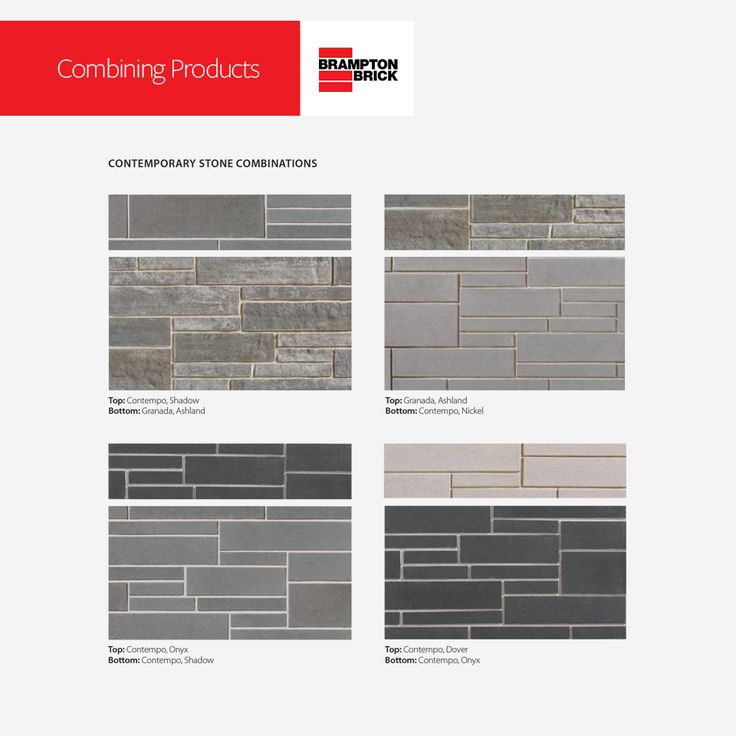 CONTEMPORARY STONE COMBINATIONS   Download Brampton Brick's 2017 Residential Masonry Products for tips and design ideas.