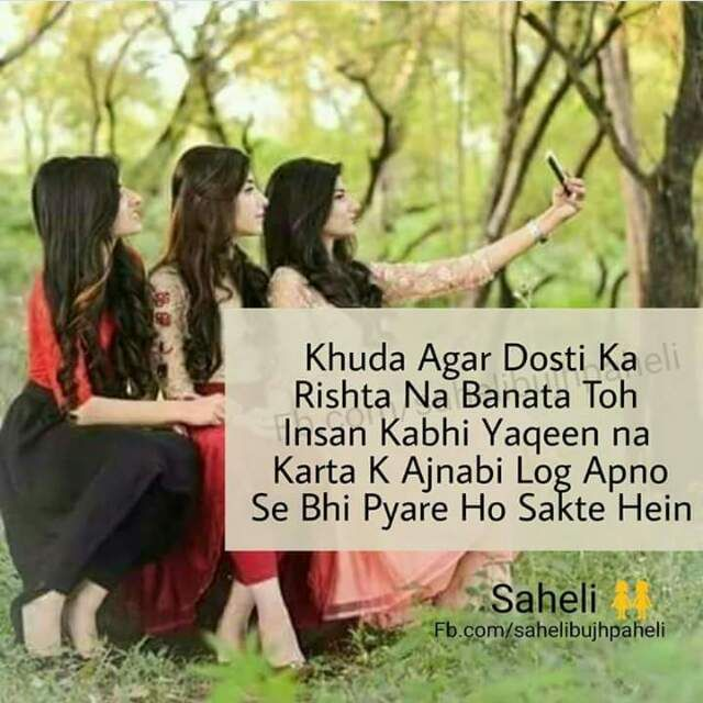 Images Of Best Friends Forever Quotes In Hindi: 17 Best Friendship Quotes In Urdu On Pinterest