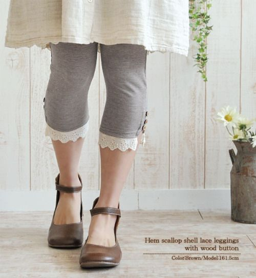 """u-meboshi: """" Leggings are sturdier than tights and softer than jeans, perfect for adding a little extra coverage under a skirt on cool days (or guarding against chub-rub on warm ones). The sweet details of lace and buttons on this pair would be easy..."""