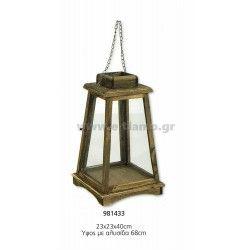 Διακοσμητικό Ξύλινο Φανάρι με αλυσίδα  Διάσταση: 23Χ23Χ40cm  Ύψος με αλυσίδα 68cm