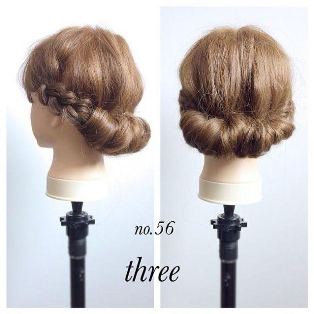 ねじり&三つ編みで簡単まとめ髪!シニヨンヘアアレンジの作り方 - Yahoo! BEAUTY