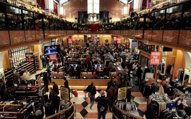 If you love to get a bargain, New York City is filled with great discount shopping opportunities. Check out these great stores in New York City to get great sales while you shop.