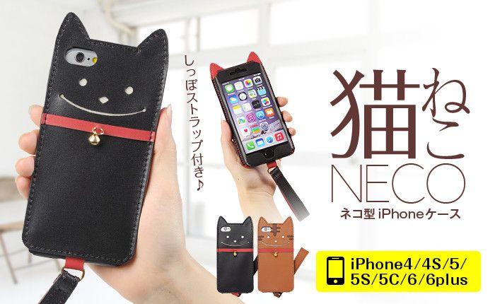 【楽天市場】iphone6 plus iphone6ケース iphone6plus iphone6プラス ケース レザー 革 皮 アイフォン6ケース スマホケース iphone5s ケース iphone4s ケース アイフォン6カバー iphone6カバー アイフォン6 プラス iphoneカバー ケース 2個買い 送料無料 スマケー:スマケー