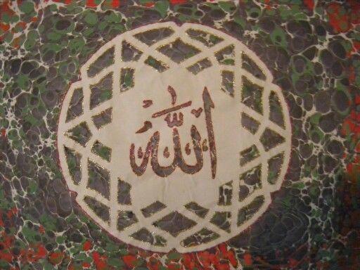 3da1884fcda5b31469c97a6e4979c832--allah-islamic-art.jpg