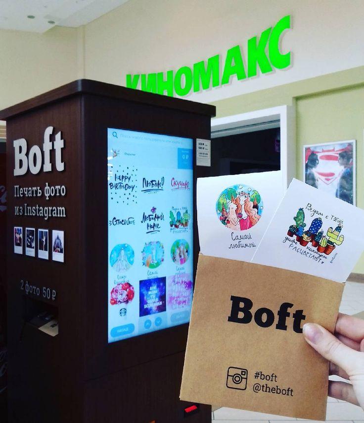 Доброе утро #Казань! Порадуйте с утра своих любимых   в наших автоматах можно напечатать такие милые открытки #boft #boft_tatarstan #kazan_city by boft_tatarstan