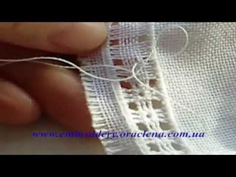 Весь видео-урок, от подготовки к выполнению этой техники вышивки и до последнего стежка можно увидеть на сайте http://embroidery.oraclena.com.ua/