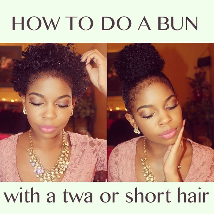 Protective updo hairstyles for short natural hair trendy protective updo hairstyles for short natural hair pmusecretfo Image collections