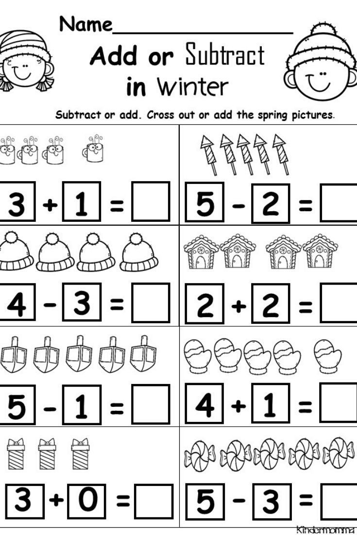 Kindergarten Addition And Subtraction Worksheets In 2020