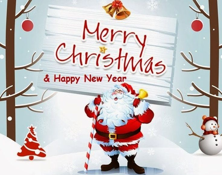 Merry Christmas And Happy New Year Wish Email - Merry Christmas And Happy New Year Wishes Quotes Greetings Messages Images 2018 #GreetingMessages