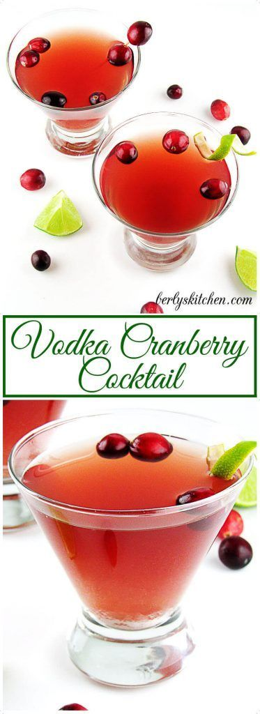 During the holiday season, a Vodka Cranberry Cocktail is the perfect way to relax while quenching your thirst for a refreshing beverage. via /berlyskitchen/