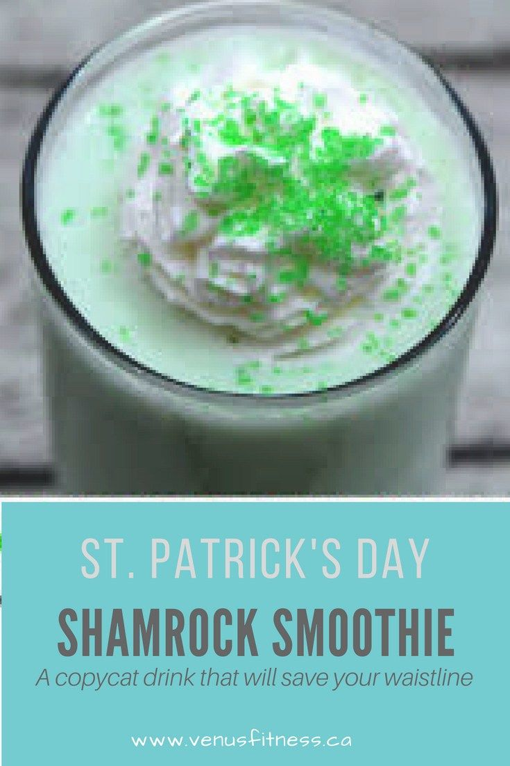 With St. Patrick's Day right around the corner, it's the perfect time to celebrate the