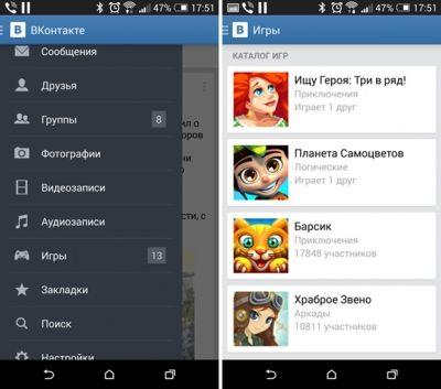 Мобильное приложение «ВКонтакте» получит новую вкладку «Сервисы» — «Известия»