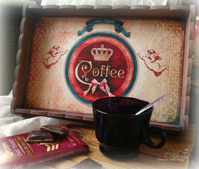 C.h.e.a.p.-art: Вдохновение от ДК. Виктория Поречная: кофе для ангелов