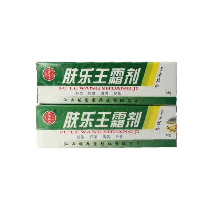 Sterilization Psoriasis Antibacterial Ointment for Tinea Tinea Itching Foot Athlete Mushroom Antibacterial Cream #Affiliate