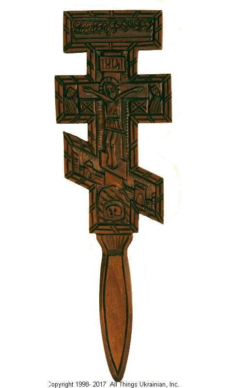 Ukrainian Hand Carved Carpathian Wood Cross # WCR1605 on AllThingsUkrainian.com