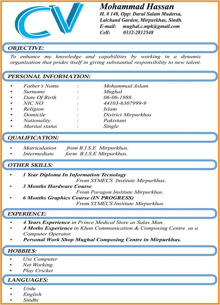 Standard Cv format for Pharmacist in 2020 Job resume