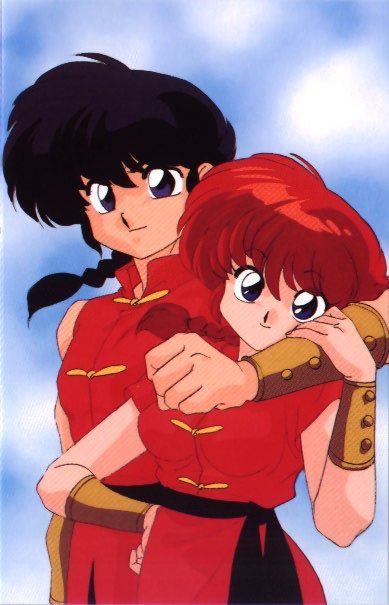Ranma 1/2. I never finished it all the way through. I shall remedy that someday.