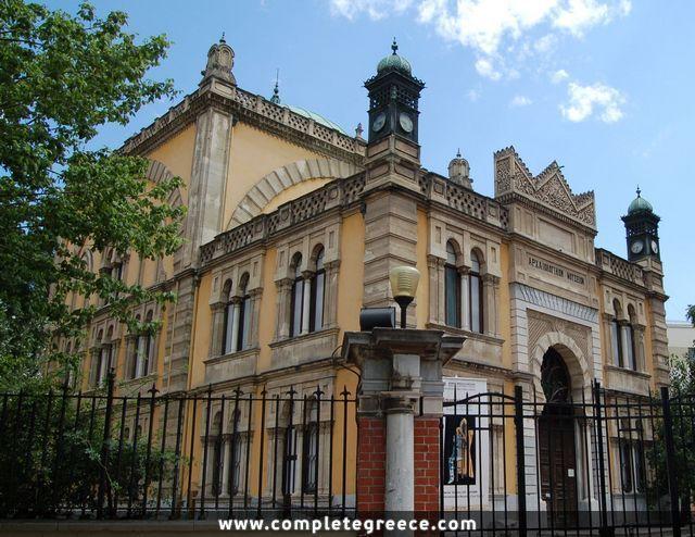 Yeni Mosque - Thessaloniki - Thessaloniki - #Greece