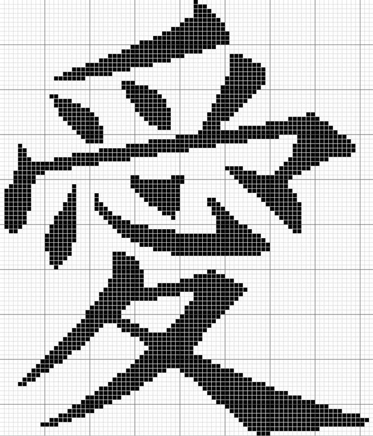 Free Cross Stitch Pattern - Love Kanji by ~alcnaurewen on deviantART