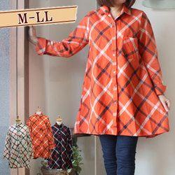 【M~LL】チェック柄ロングのシャツワンピース