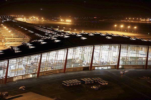 Пекинский международный аэропорт, Терминал 3