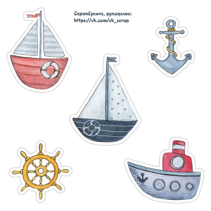 Картинки на морскую тему для детей, картинки