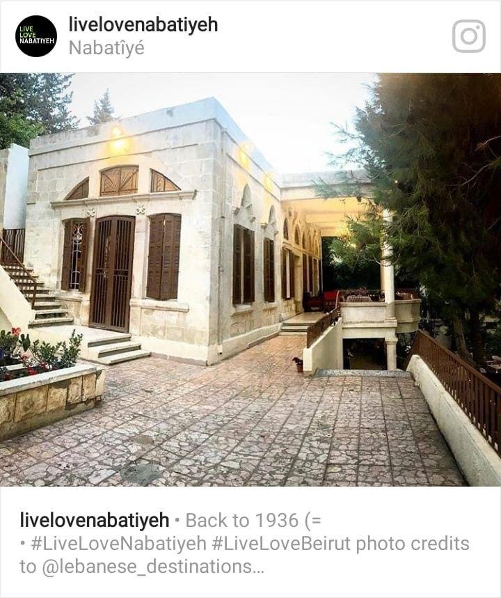 من بيوت النبطية القديمة جنوب لبنان House Styles Old Houses Mansions