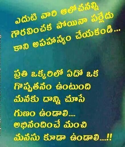 The 110 Best Telugu Quotes Images On Pinterest