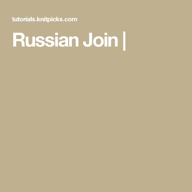 Russian Join |