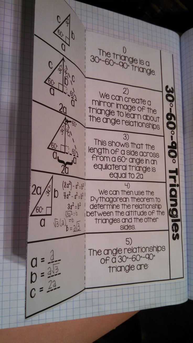 30°-60°-90° triangle relationships - foldable page ~Special Right Triangles~ Free to download here