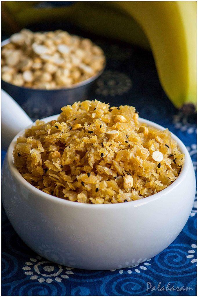 Aval vilayichathu Cooking recipes, Food, Kerala food