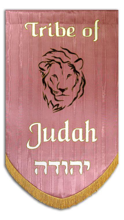 twelve-tribes-of-israel-judah.jpg