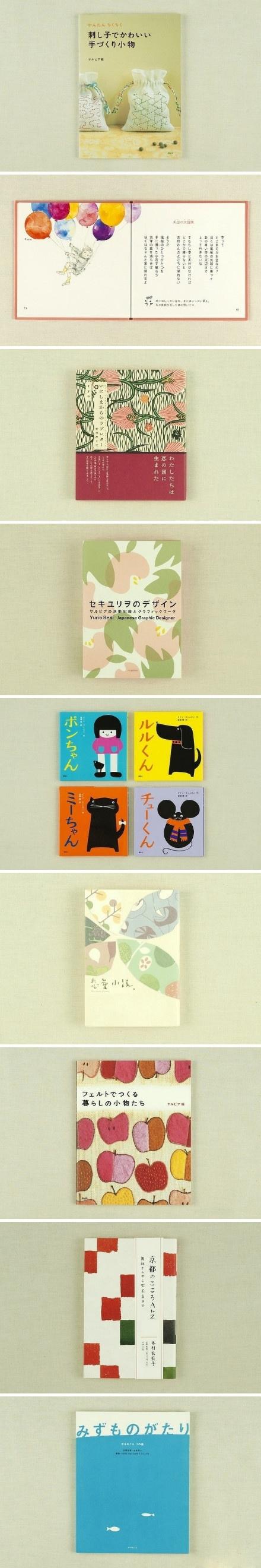 日本清淡和風書籍裝幀
