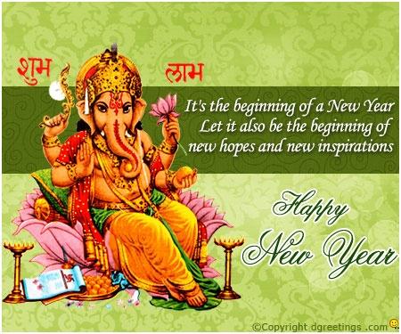 Dgreetings - Tamil New Year Card