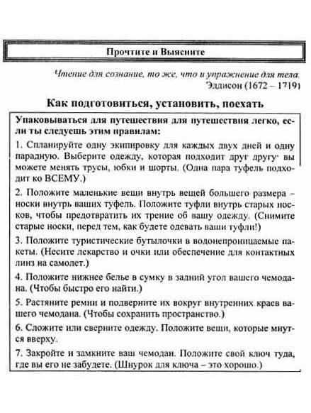 Гдз Саакян Гольдман Денисов