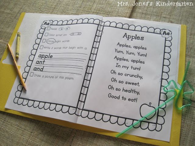 A to Z Poetry Notebook! 26 poems and tasks to help teach letters, sounds, and concepts of print. One of my absolute favorite resources to use with my Kinders! $