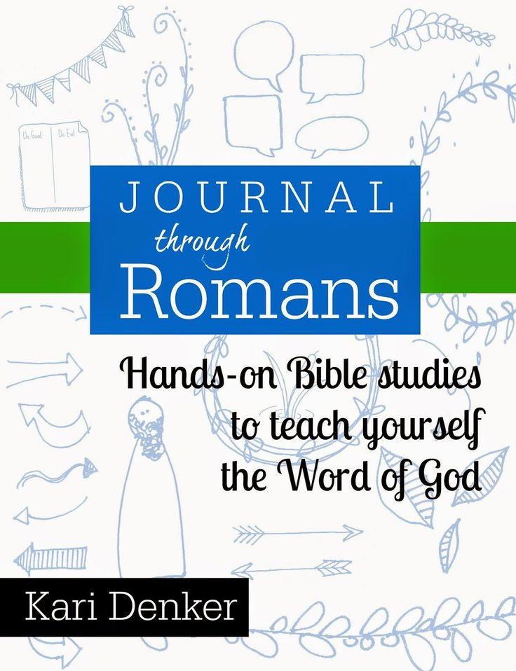 How to Teach the Bible in the Holy Spirit