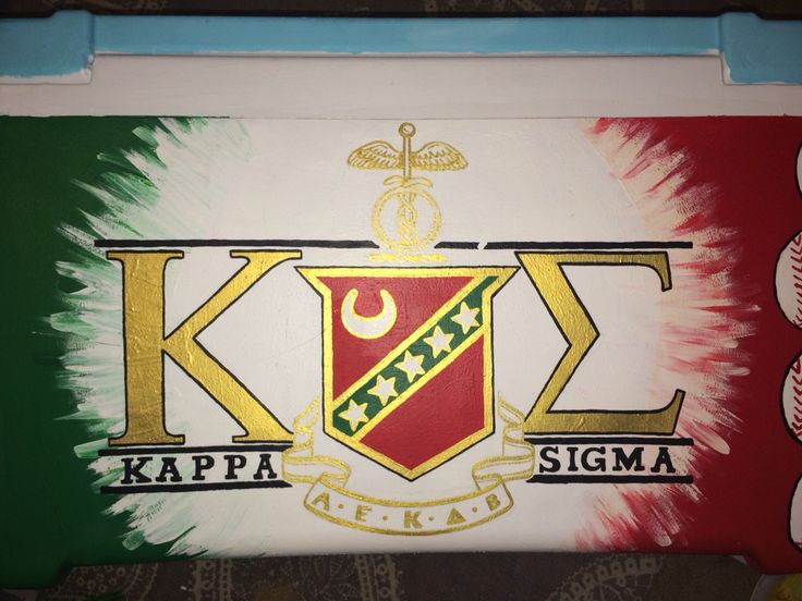 Kappa Sigma Fraternity Cooler