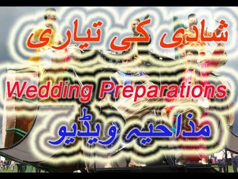 Wedding Preparation,Funny Video,Best Punjabi Comedy