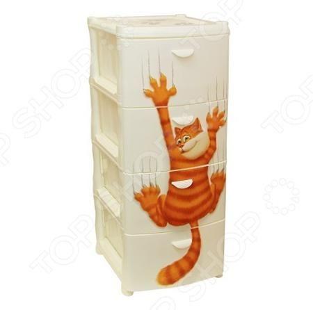 Idea «Альт Деко. Кот»  — 3211р. -------------------------------- Комод 4-х секционный IDEA Альт Деко. Кот поможет вам организовать пространство в коридоре, гостиной, детской или спальне. На полочках комода отлично разместятся вещи, которые нельзя вешать на вешалки. Особенно удобно в нем хранить объемный трикотаж. В ящики вы можете убрать разбросанные по квартире детские игрушки, сложить туда одежду или белье. Убрав вещи в комод, вы сразу заметите, насколько просторнее стала ваша квартира.