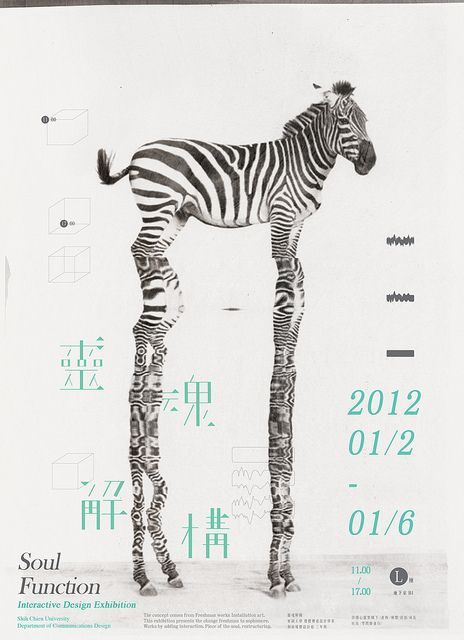 靈魂解構2012.01/2-01/6 - Poster design/01 by Pop sha, via Flickr
