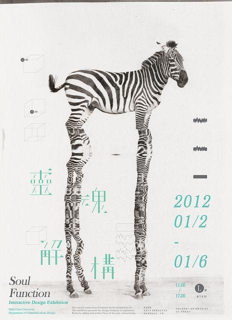 靈魂解構2012.01/2-01/6 - Poster design/01 by Pop sha, via Flickr