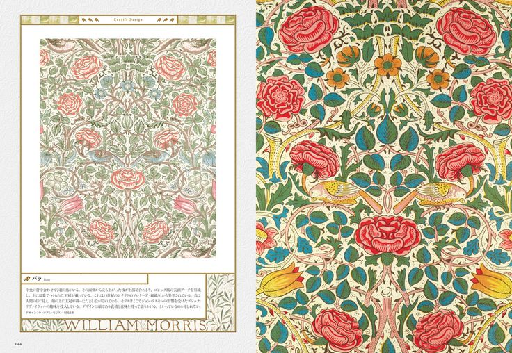 """Inside page of """"William Morris: Father of Modern Design and Pattern: Textile, Book & Editorial Designs and More"""" #Pattern #GraphicDesign #WilliamMorris"""